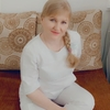 Elena, 45, Tobolsk