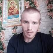 Максим 25 Казань