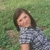 Жанна, 25, г.Чернигов