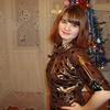Оксана, 32, г.Рыбное