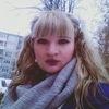 Марина, 21, г.Новомосковск