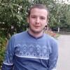 Артур, 33, г.Род-Таун