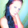 Elena, 23, г.Селенгинск