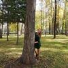 Наталия, 34, г.Пермь