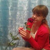 Екатерина, 26 лет, Лев, Абакан