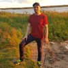 Алексей, 26, г.Барановичи