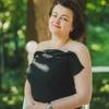 Натали, 48, г.Видное