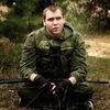 Женя, 24, г.Каменск-Шахтинский