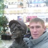 Михаил, 29, г.Арамиль
