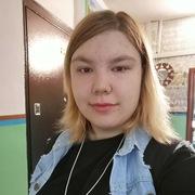 Галина, 19, г.Свободный