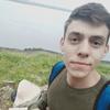 Владимир Смирнов, 18, г.Самара