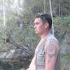 Aleksey, 37, Sysert
