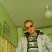 Алексей, 33 года, Рыбы