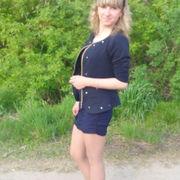 Диана, 21, г.Лебедянь