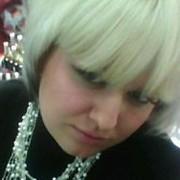 юлия 34 года (Скорпион) Новокуйбышевск