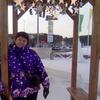 Анна, 56, г.Асбест