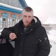 Максим, 31, г.Зима