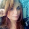** Elena, 33, г.Тюмень
