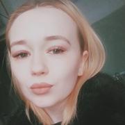 Ася 21 год (Овен) Кострома