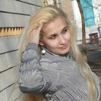 Кристина, 27 лет, Скорпион, Павлодар