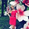 Natali, 35, г.Киев