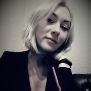 Наталья 36 лет (Лев) Покровск