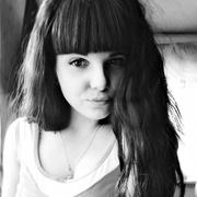 Алина, 17, г.Биробиджан