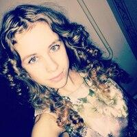 Елизавета, 23 года, Весы, Минусинск