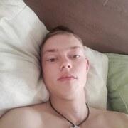 Даниил 21 Ставрополь