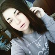 Алина, 22, г.Алексеевка
