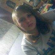 Юлия 21 год (Овен) Лепель
