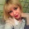 Валерия, 26, г.Чернигов
