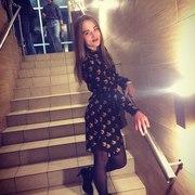 Аня, 22, г.Омутнинск