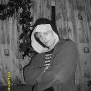 Василий, 32 года, Рак