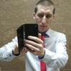 Andrey, 29, Nesvizh