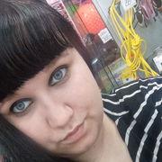 Марианна, 20, г.Нижняя Тавда