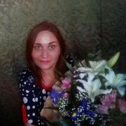 Анастасия 34 года (Близнецы) Ухта