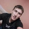 Nikolay, 31, Luhansk