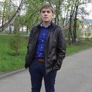 Алексей, 27, г.Чара