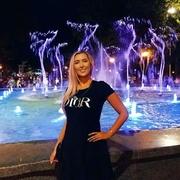 Наталия 39 лет (Весы) Харьков