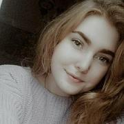 Полина 20 лет (Стрелец) Чернигов