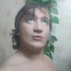 Виталий, 20, г.Таганрог