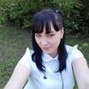 ))))), 29, г.Иркутск