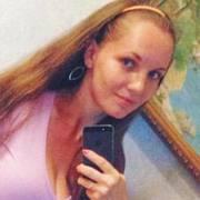 Анастасия 27 лет (Телец) Благовещенск