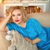 Оксана, 50, г.Хабаровск