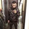 Михаил, 30, г.Новосибирск