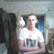 Роман, 26, г.Льгов