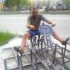 Макс, 36, г.Бийск
