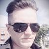 Кирилл, 23, г.Алексин