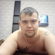 Динар 32 Ульяновск